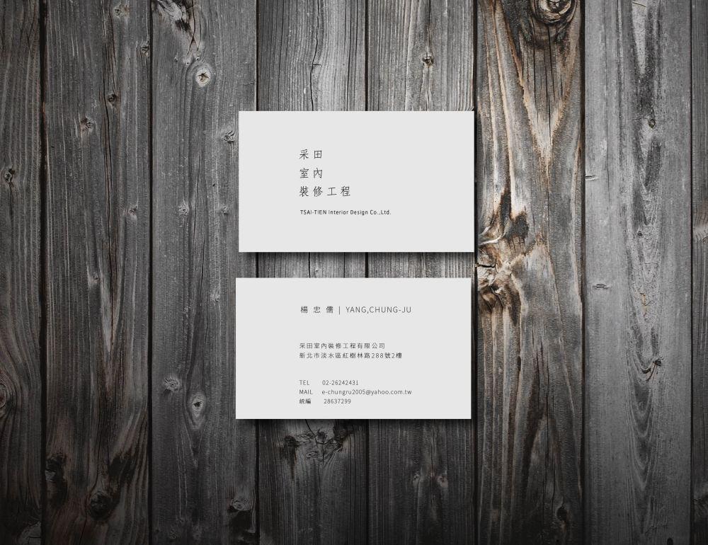 00005-白妍S-07