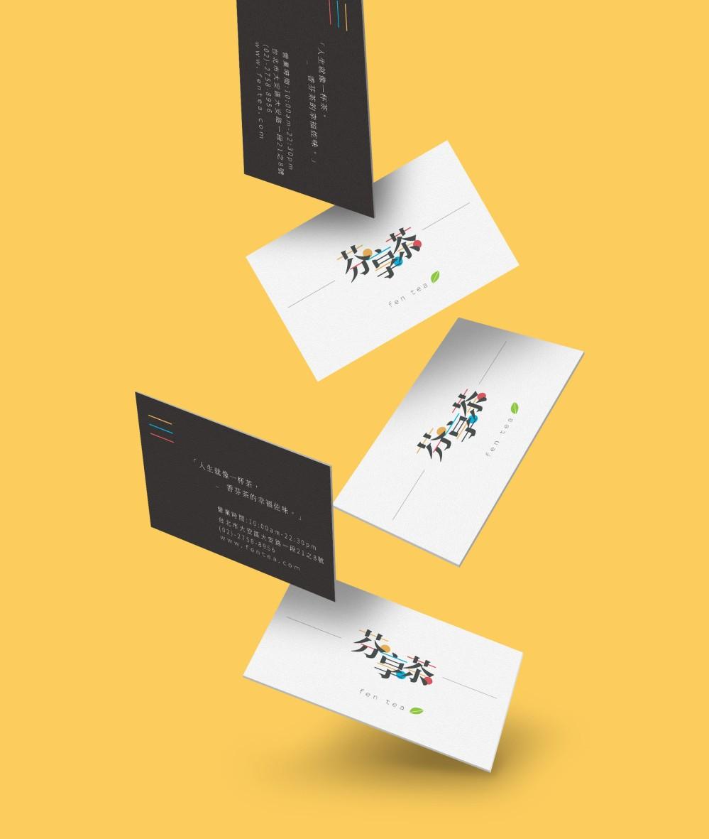 分享茶falling-business-card-mockups
