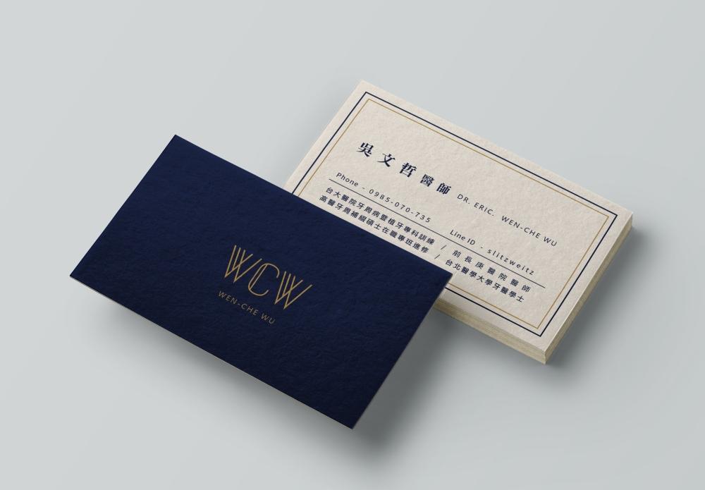 Business-Card-Mocku01模擬p01