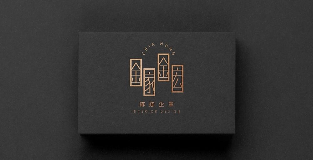 LOGO設計-鎵鋐企業-室內設計