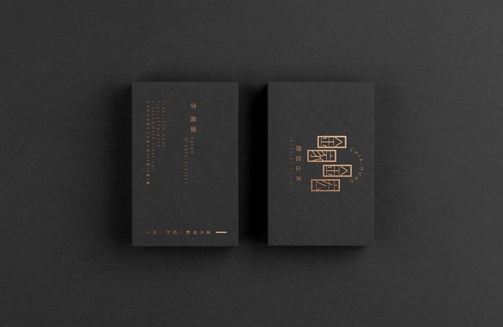 Free Gold Foil Business 11Card Mockup PSD