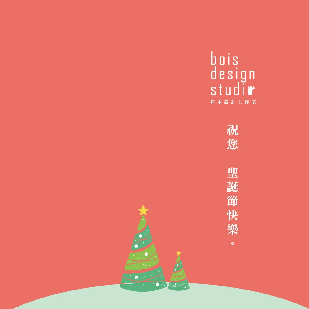2019新年卡片01-02.jpg