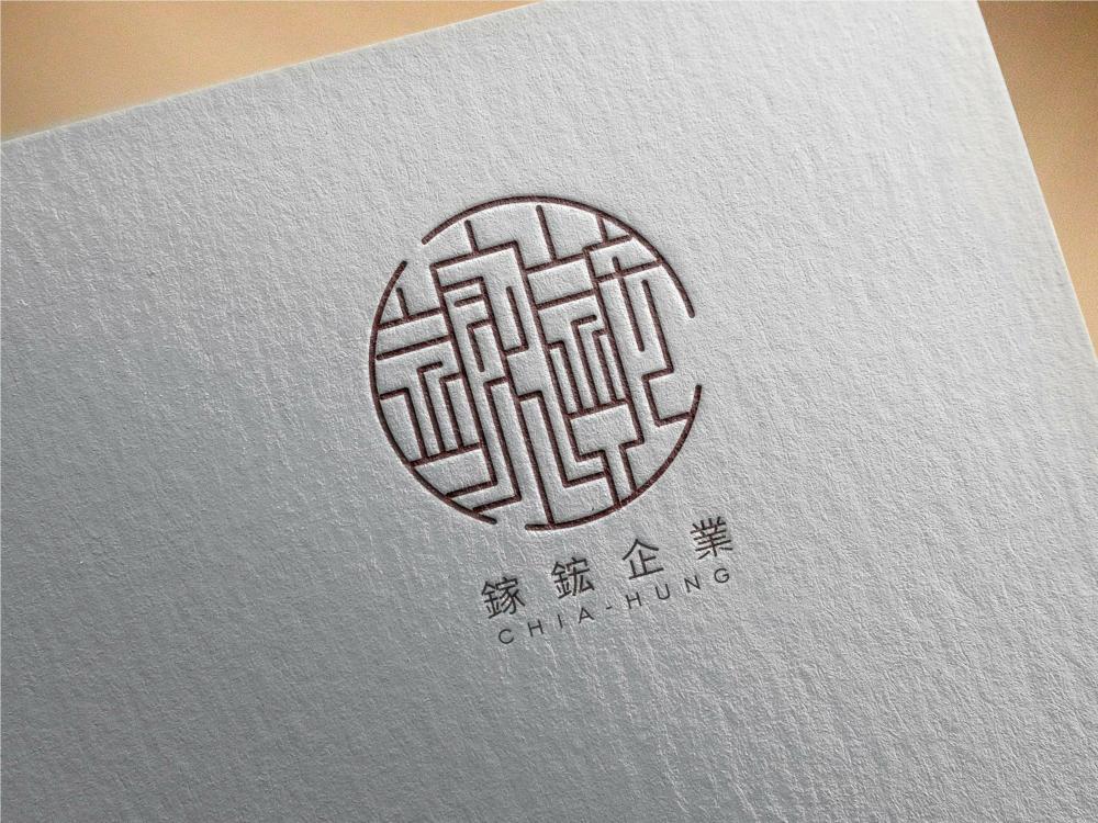 鎵鋐企業-第三次提案0123-by橙木設計工作室_imgs-0003