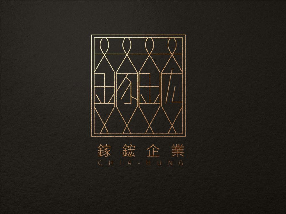 鎵鋐企業-第三次提案0123-by橙木設計工作室_imgs-0007