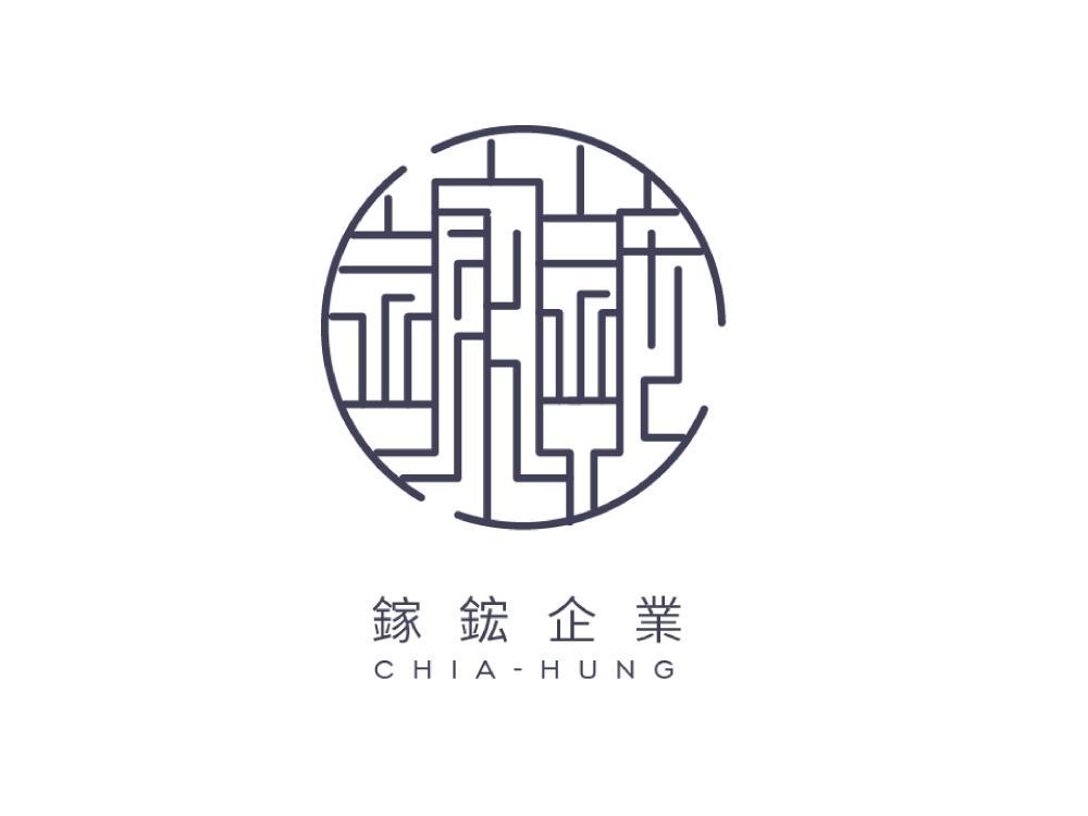 鎵鋐企業-第四次提案0125-by橙木設計工作室_imgs-0002