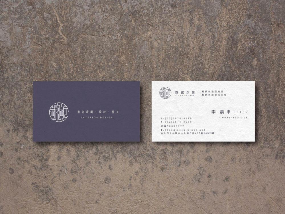 鎵鋐企業-第四次提案0125-by橙木設計工作室_imgs-0003