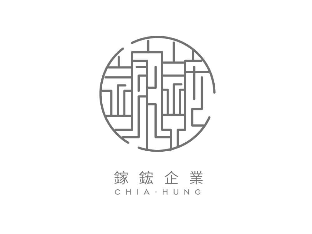 鎵鋐企業-第四次提案0125-by橙木設計工作室_imgs-0006