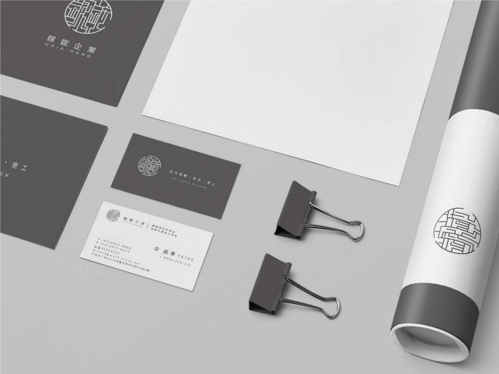 鎵鋐企業-第四次提案0125-by橙木設計工作室_imgs-0009