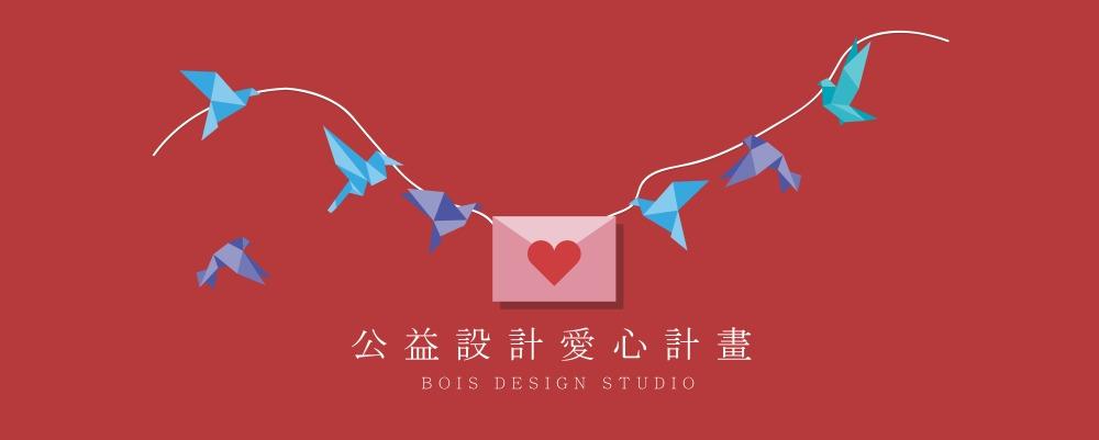 8款彩色折纸鸽子矢量素材_lanrentuku-01