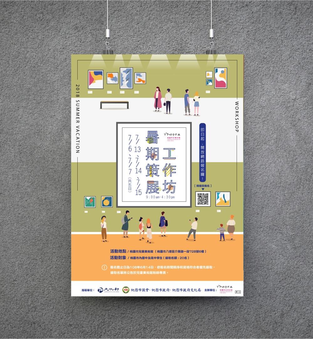 室內展館-展板-01-06