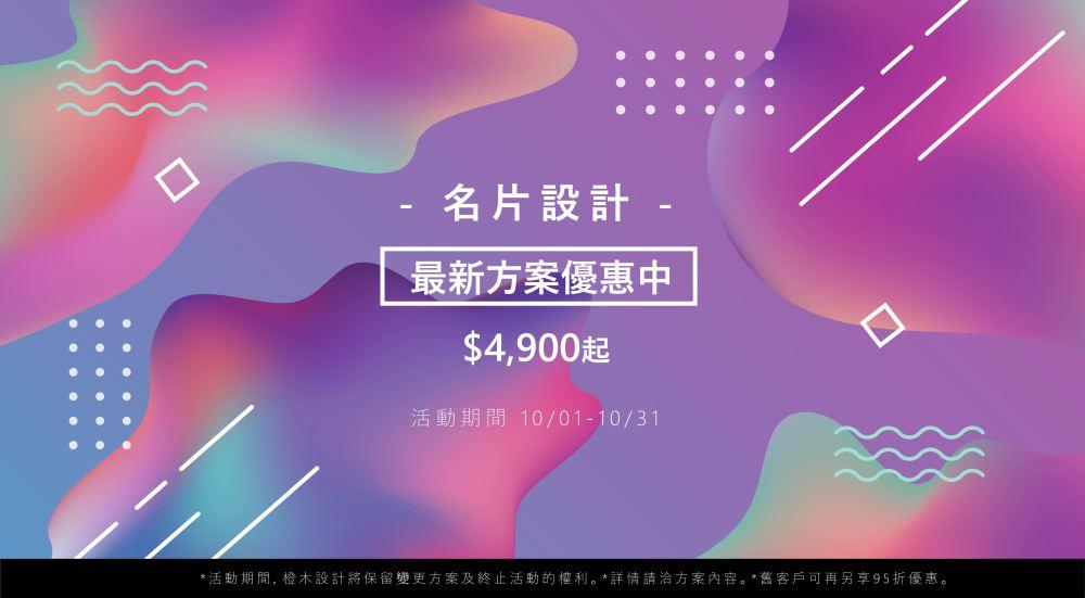 活動BENNER1010101-02.jpg